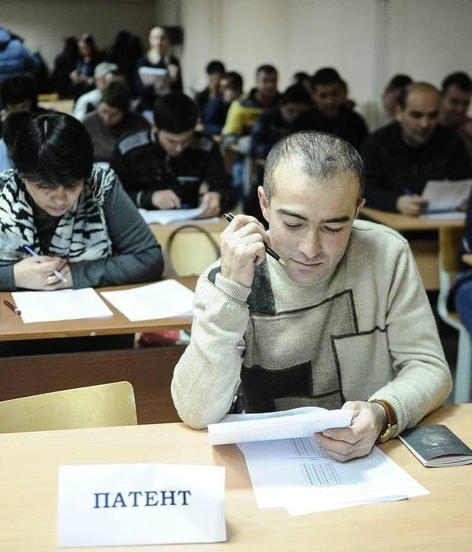 Тест - русский язык №3 (чтение)