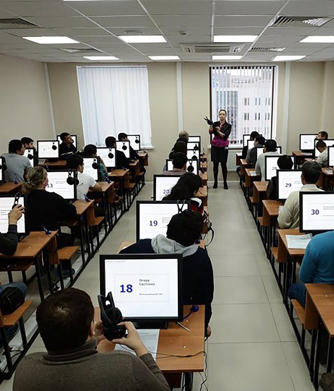 Тест - русский язык №2 (аудирование)